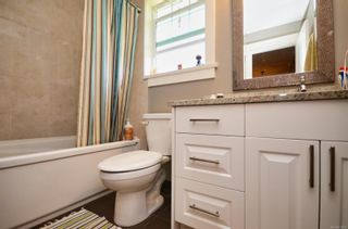 Photo 18: 1036 Lodge Ave in : SE Maplewood House for sale (Saanich East)  : MLS®# 878956