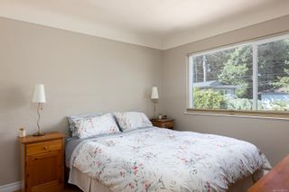 Photo 26: 2535 Chelsea Pl in : SE Cadboro Bay House for sale (Saanich East)  : MLS®# 879818