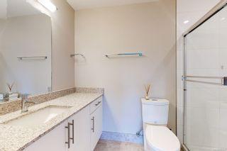 Photo 17: 204 1018 Inverness Rd in : SE Quadra Condo for sale (Saanich East)  : MLS®# 861623