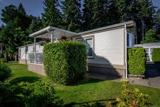 Photo 3: 20 2301 Arbot Rd in : Na North Nanaimo Manufactured Home for sale (Nanaimo)  : MLS®# 881365