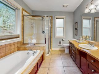 Photo 28: 801 Rogers Way in : SE High Quadra House for sale (Saanich East)  : MLS®# 862780