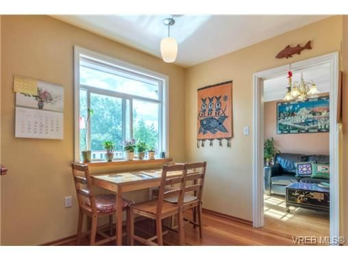 Photo 5: Photos: 3307 Wordsworth St in VICTORIA: SE Cedar Hill House for sale (Saanich East)  : MLS®# 734492
