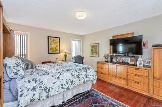 Photo 16: 1821 Raspberry Row in : SE Gordon Head House for sale (Saanich East)  : MLS®# 859960