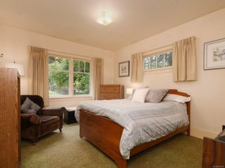 Photo 14:  in : SE Maplewood House for sale (Saanich East)  : MLS®# 876163
