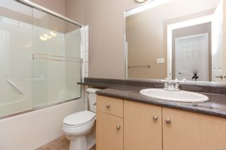Photo 19: 3907 Twin Pine Lane in : SE Maplewood House for sale (Saanich East)  : MLS®# 868708