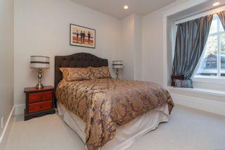 Photo 27: 1225 Lavinia Lane in Saanich: SE Cordova Bay House for sale (Saanich East)  : MLS®# 862349