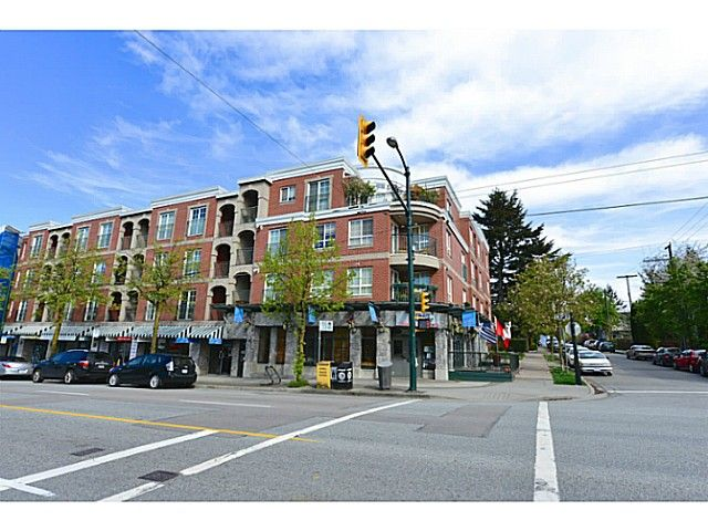 FEATURED LISTING: 203 - 1989 Dunbar Street Vancouver