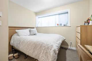Photo 43: 2604 Roseberry Ave in : Vi Oaklands House for sale (Victoria)  : MLS®# 876646