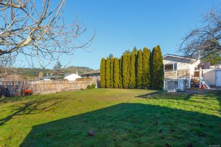 Photo 32: 1575 Kenmore Rd in : SE Lambrick Park House for sale (Saanich East)  : MLS®# 869886