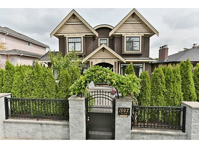 Main Photo: 341 W 46TH Avenue in Vancouver: Oakridge VW House for sale (Vancouver West)  : MLS®# R2112657