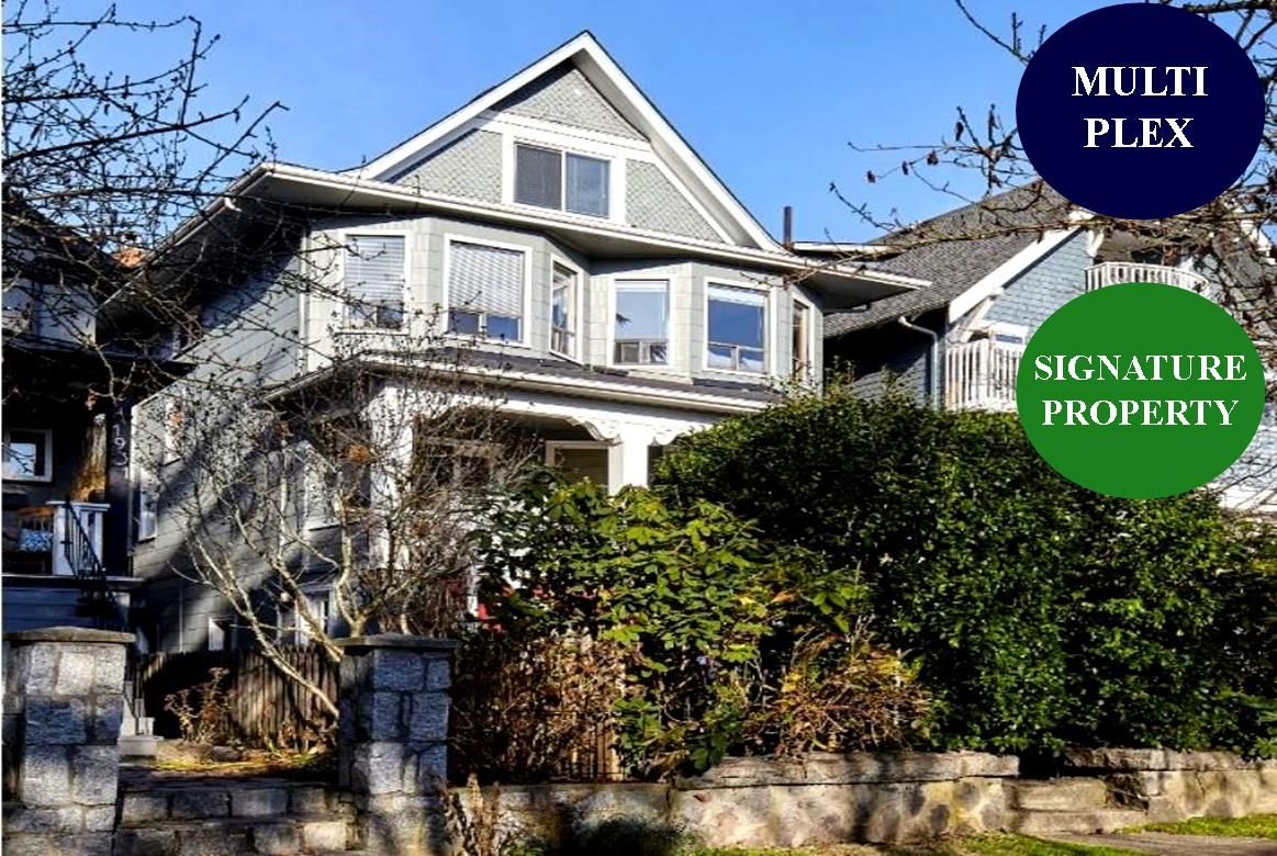 Main Photo: 1943 NAPIER Street in Vancouver: Grandview Woodland House for sale (Vancouver East)  : MLS®# R2423548
