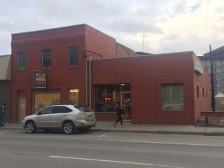 Photo 2: 220 & 230 LANSDOWNE STREET in : South Kamloops Building and Land for sale (Kamloops)  : MLS®# 141701