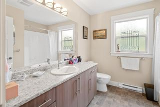Photo 36: 2257 N Maple Ave in : Sk Broomhill House for sale (Sooke)  : MLS®# 884924