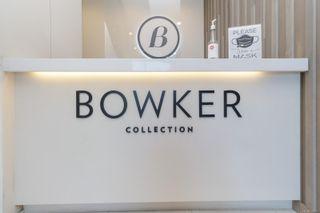 Photo 3: 303 2285 Bowker Ave in : OB Estevan Condo for sale (Oak Bay)  : MLS®# 879325