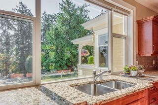 Photo 16: 4246 Gordon Head Rd in : SE Arbutus House for sale (Saanich East)  : MLS®# 864137