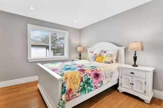 Photo 29: 1295 Oakmount Rd in : SE Maplewood House for sale (Saanich East)  : MLS®# 871764