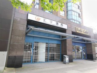 Main Photo: 1262 W BROADWAY AVENUE in Vancouver: Fairview VW Retail for sale (Vancouver West)  : MLS®# C8032502