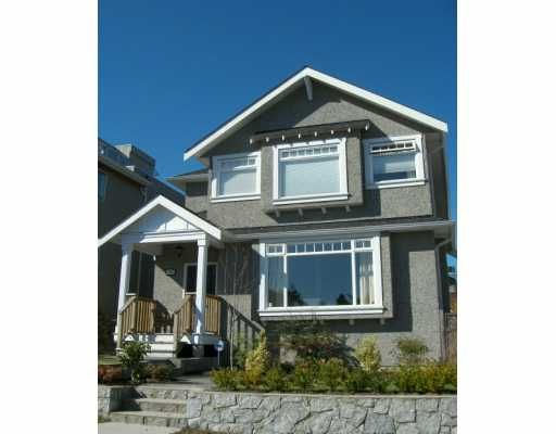 Main Photo: 5065 INVERNESS ST in Vancouver: Knight House for sale (Vancouver East)  : MLS®# V580971