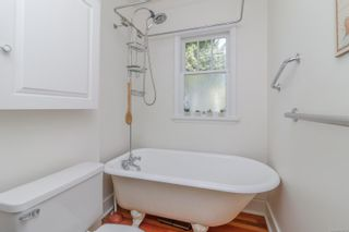 Photo 11: 631 Oliver St in : OB South Oak Bay House for sale (Oak Bay)  : MLS®# 876529