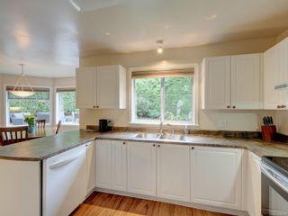 Photo 5: 4948 Haliburton Pl in : SE Cordova Bay House for sale (Saanich East)  : MLS®# 886986