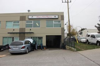 Photo 4: 1553 E KENT NORTH AVENUE in Vancouver: South Marine Industrial for sale (Vancouver East)  : MLS®# C8036572