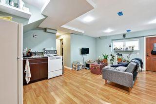 Photo 24: 5036 Lochside Dr in : SE Cordova Bay House for sale (Saanich East)  : MLS®# 858478