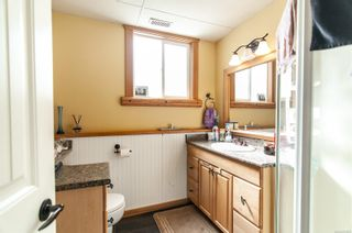 Photo 17: 328 S McCarthy St in : CR Campbell River Central House for sale (Campbell River)  : MLS®# 875823