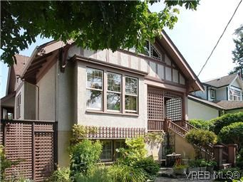 Main Photo: 1175 Hampshire Rd in VICTORIA: OB South Oak Bay House for sale (Oak Bay)  : MLS®# 584108