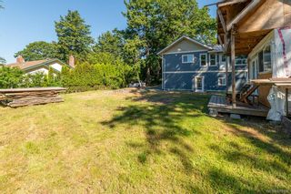 Photo 9: 1255 Judge Pl in : SE Maplewood House for sale (Saanich East)  : MLS®# 879196