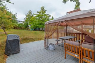 Photo 22: 861 Violet Ave in : SW Marigold House for sale (Saanich West)  : MLS®# 851652