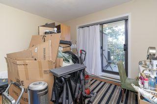 Photo 17: 402 4030 Quadra St in : SE High Quadra Condo for sale (Saanich East)  : MLS®# 884896
