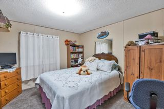 Photo 21: 17 1451 Perkins Rd in : CR Campbell River North Manufactured Home for sale (Campbell River)  : MLS®# 872756
