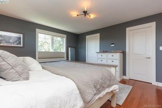 Photo 20: 4039 South Valley Dr in VICTORIA: SW Strawberry Vale House for sale (Saanich West)  : MLS®# 816381