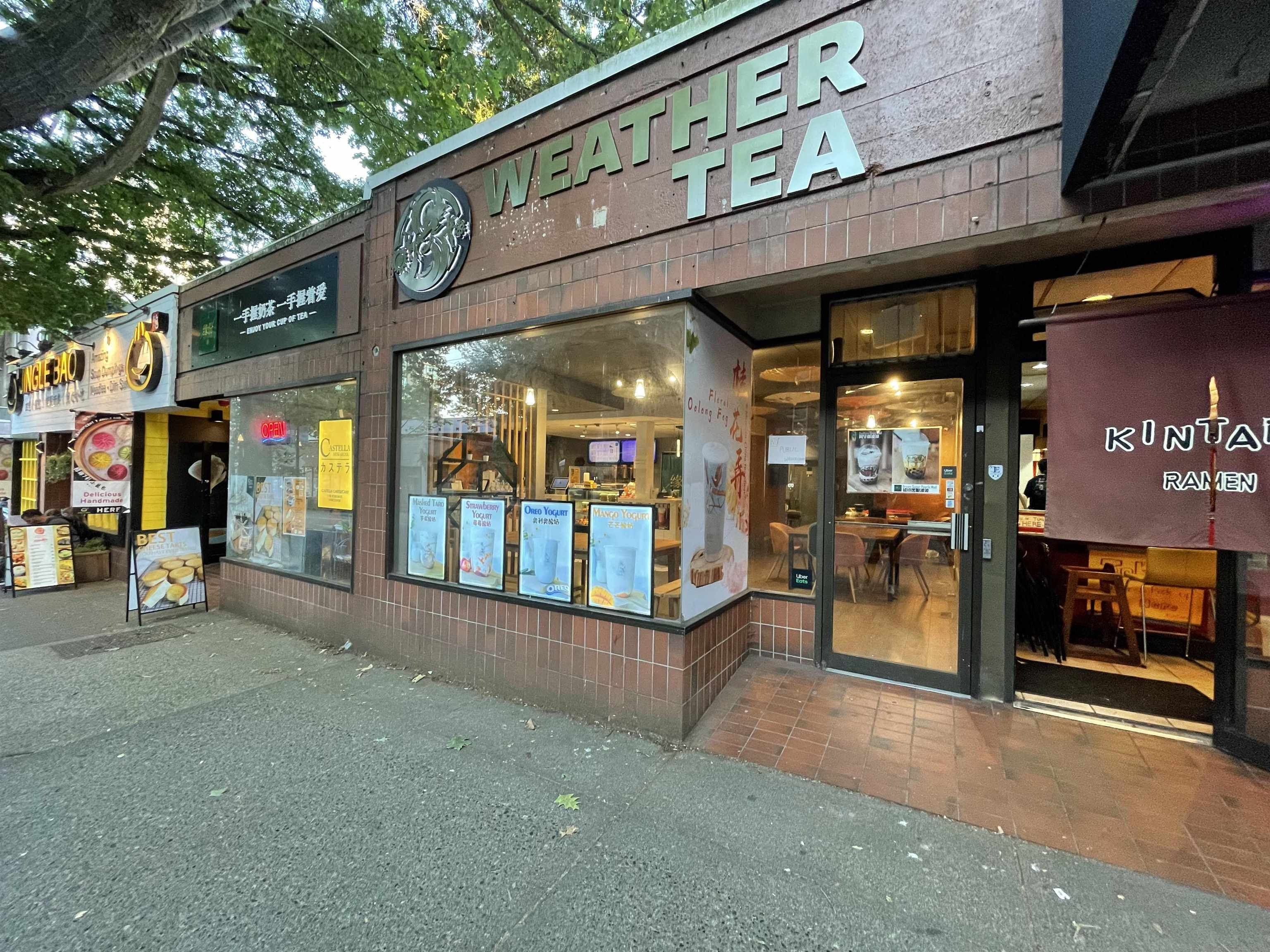 Main Photo: 780 DENMAN Street in Vancouver: Coal Harbour Business for sale (Vancouver West)  : MLS®# C8040098
