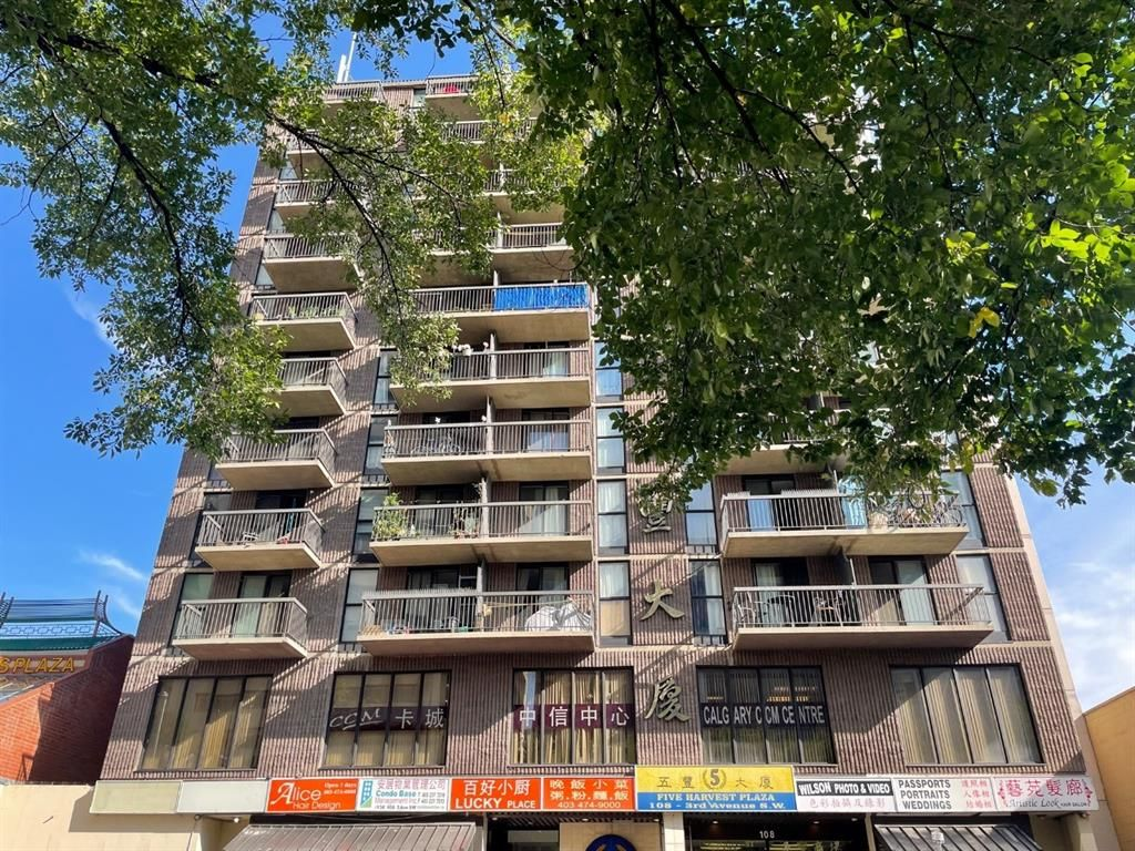 Main Photo: 909 108 3 Avenue SW in Calgary: Chinatown Apartment for sale : MLS®# A1141053