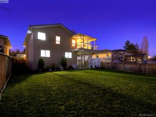 Photo 6: 871 Beckwith Ave in VICTORIA: SE Lake Hill House for sale (Saanich East)  : MLS®# 802692
