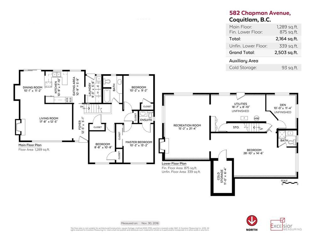 Photo 3: Photos: 582 CHAPMAN Avenue in Coquitlam: Coquitlam West House for sale : MLS®# R2117707