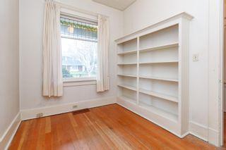 Photo 22: 1035 Richmond Ave in : Vi Rockland House for sale (Victoria)  : MLS®# 863868