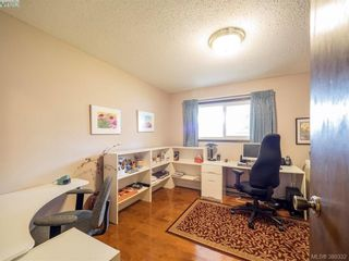 Photo 9: 734 E Viaduct Ave in VICTORIA: SW Royal Oak House for sale (Saanich West)  : MLS®# 782523