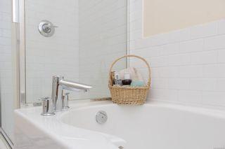 Photo 17: 306 4394 West Saanich Rd in : SW Royal Oak Condo for sale (Saanich West)  : MLS®# 886684