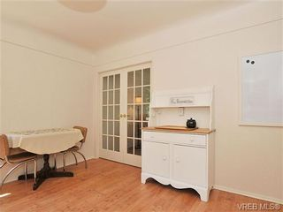 Photo 7: 3929 Braefoot Rd in VICTORIA: SE Cedar Hill House for sale (Saanich East)  : MLS®# 646556