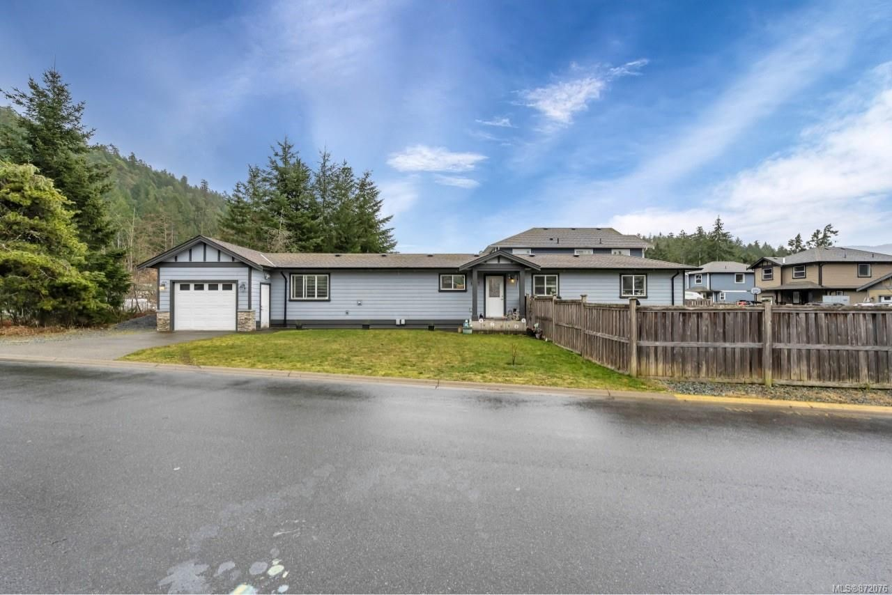 Main Photo: 1047 Skylar Cir in : ML Shawnigan House for sale (Malahat & Area)  : MLS®# 872076