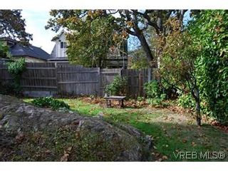 Photo 4: 2528 Forbes St in VICTORIA: Vi Oaklands House for sale (Victoria)  : MLS®# 587827