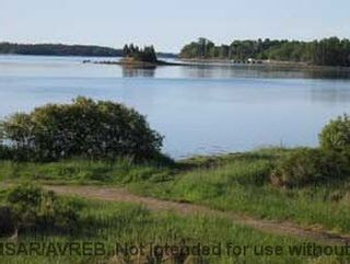 Photo 1: Lot 2 RUM RUNNERS Lane in Martins Point: 405-Lunenburg County Vacant Land for sale (South Shore)  : MLS®# 201709963