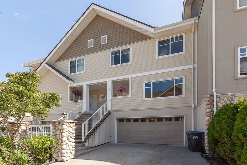 FEATURED LISTING: 10 - 1200 EDGEWATER Drive Squamish