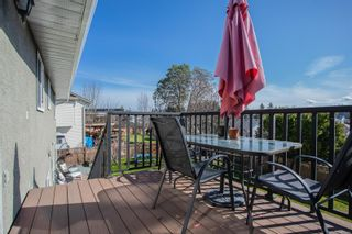 Photo 6: 5154 Kaitlyns Way in : Na Pleasant Valley House for sale (Nanaimo)  : MLS®# 870270
