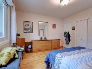 Photo 25: 880 Byng St in : OB South Oak Bay House for sale (Oak Bay)  : MLS®# 870381