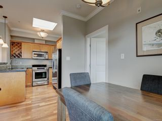 Photo 9: 314 1642 McKenzie Ave in : SE Lambrick Park Condo for sale (Saanich East)  : MLS®# 888247