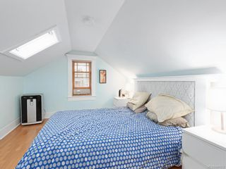 Photo 9: 2516 Belmont Ave in Victoria: Vi Oaklands House for sale : MLS®# 841512