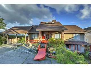 Photo 1: 3435 Karger Terr in VICTORIA: Co Triangle House for sale (Colwood)  : MLS®# 722462